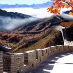 Muraglia Cinese Viaggi