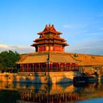 Viaggi Cina Pechino
